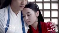 迪丽热巴 《烈火如歌》 张杰献唱银雪眼中的《如歌》MV预告