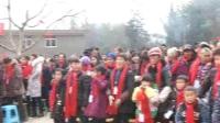 杨氏宗族新年聚会