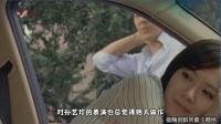 韩国电影 搭讪的法则 太污了 姐夫