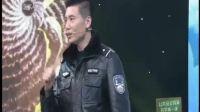 上海市公共安全教育开学第一课(上海教育电视台主持人、三位警察叔叔、和小学生一起上的一堂课)