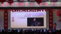 湖南华莱教育总监-颜妹琴 主讲为什么选择华莱-2