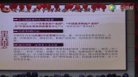 湖南华莱教育总监-颜妹琴 主讲为什么选择华莱-8
