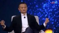 马云最新演讲视频 未来30年大趋势 此生必看