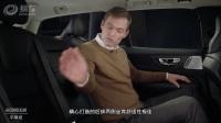 全新沃尔沃V60功能性说明