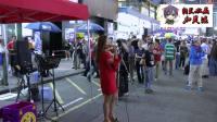 香港街头歌手, 翻唱《女人心》围观人山人海, 唱完路人纷纷鼓掌