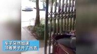 吵架后妻子驾车离开,丈夫阻拦被撞身亡