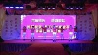 2018 02 20 吴川 那丁村首届外嫁女回娘家团聚庆典 广场舞 一朵。视觉  15113679260