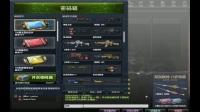 csol小舞视频 看着csol2关服不忍心 送660R 给年宝!!