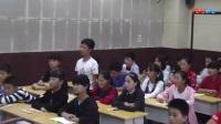 专题教育郑州市初中校园安全教育优质课水平-周老师