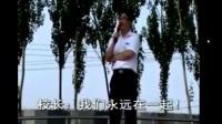 2017年郑州市高中安全教育优质课《地震来了,怎么办》教学视频