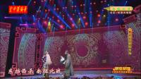 【璀璨梨园-大型系列戏曲演唱会-北京京剧院专场】〈20180220〉