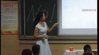 郑州市高中安全教育优质课《NO!校园欺凌》教学视频