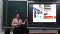 郑州市高中安全教育主题班会优质课《校园安全—消防安全知识》教学视频