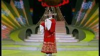 黄梅戏《女驸马》谁料皇榜中状元-马兰(1997春晚)