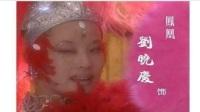 曾一个人出演了一整部剧的角色?刘晓庆的这部剧你看过吗?