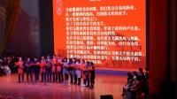 2018柳高学生成人典礼老师朗诵《致梦想》