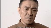 亮剑 29(李幼斌 何政军 张光北 张桐 童蕾 孙俪 陆鹏 车晓彤)