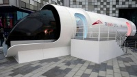 迪拜展出超级高铁模型外观如管道网友:马里奥设计的吗