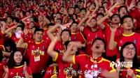 《中超留声机》第2期广州恒大队歌 《广州队》唱响中超最强音