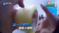 王俊凯玩游戏气到歪头, 超级苏啊! 耍起狠来也是那么软萌的大哥!