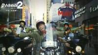《唐人街探案2》喜欢这样的刘浩然,很符合春节的气息全部搞笑