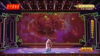 【璀璨梨园-大型系列戏曲演唱会-天津京剧院专场】〈20180223〉