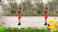广场舞2018最新广场舞 水兵舞《情花为谁开》