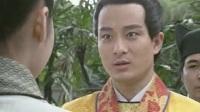 惊世情仇-第10集-流畅