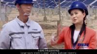 振发中文宣传片(20171012)