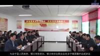 振发宁夏扶贫视频
