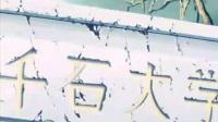 铠传魔神坛斗士1988TV版动画第04话国语中字