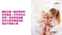 除了医院的钙片 你知道这些最好最有效的宝宝补钙食物吗
