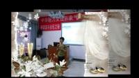 中华魅力女性-十堰班