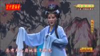 【璀璨梨园-大型系列戏曲演唱会-越剧专场】〈20180225〉