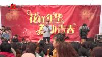 2018年曲阳县西邸村 第四届民俗文化艺术节大联欢(下半场)