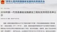 5G来了!武汉成全国首批试点城市,网速快得一眨眼电影就下好了