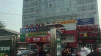 北京公交694路 丰台路口 进站 丰台路口--六里桥北里 出站 报站_高清