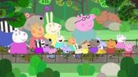粉红猪小妹佩奇172--兔爷爷的恐龙乐园