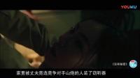 父亲与女老师偷情遭亲生女儿勒索, 韩国人性电影《没有秘密》_lifeyh[www.sinmv.com[baidow228