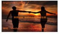 lingesele吸引力法则-通过冥想建立内在爱情安全感 创造和他最好的爱情关系(女生版) (1)
