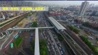 """常识的回归——什么样的城市会走向""""堵城"""":薛博@TEDxSUSTech 2017"""