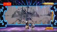 【璀璨梨园-大型系列戏曲演唱会-上海京剧院专场】〈20180226〉