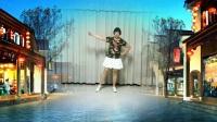 莲芳姐广场舞《老板难当》