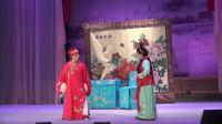 曲剧【三凤求凰】全场 领衔主演:国家二级演员史雪沛(卧龙老高摄制)。