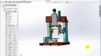 SolidWorks视频教程:夹具绘制(一)