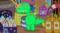 粉红猪小妹佩奇175--乔治的新恐龙