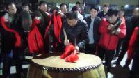 杜权村戊戌元宵节锣鼓喧天(前村打鼓队)杜铁林摄录