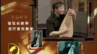 《霍曼》小提琴教程 1【文思达昆明小提琴】