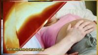 《喜宝和喜妈》陈倩老师讲解 准妈妈们关注的胎动及牙病话题