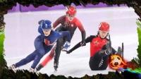 奥委会声讨国际滑联可耻作为,打脸!网友等韩国解释